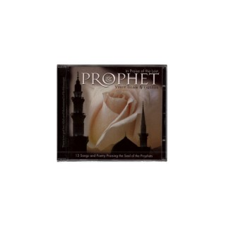 Y. Islam & Friends: In Praise of the Last Prophet - CD
